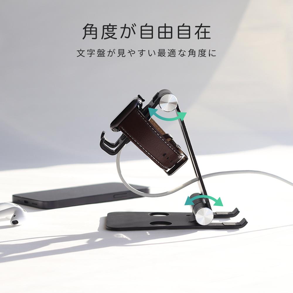 Apple Watchスタンド