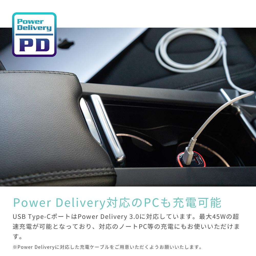 USB車載充電器