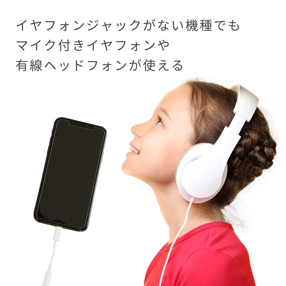 オーディオ変換