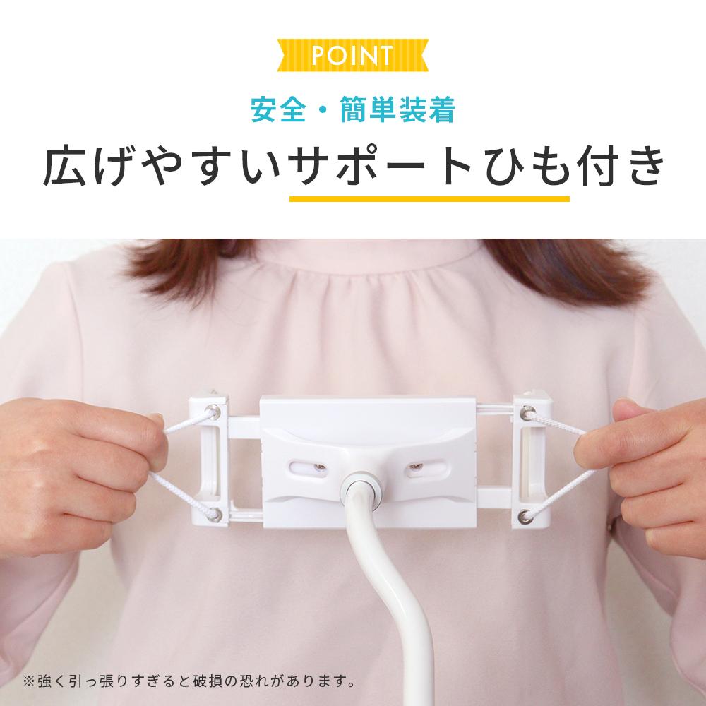 スマートフォン・タブレットスタンド