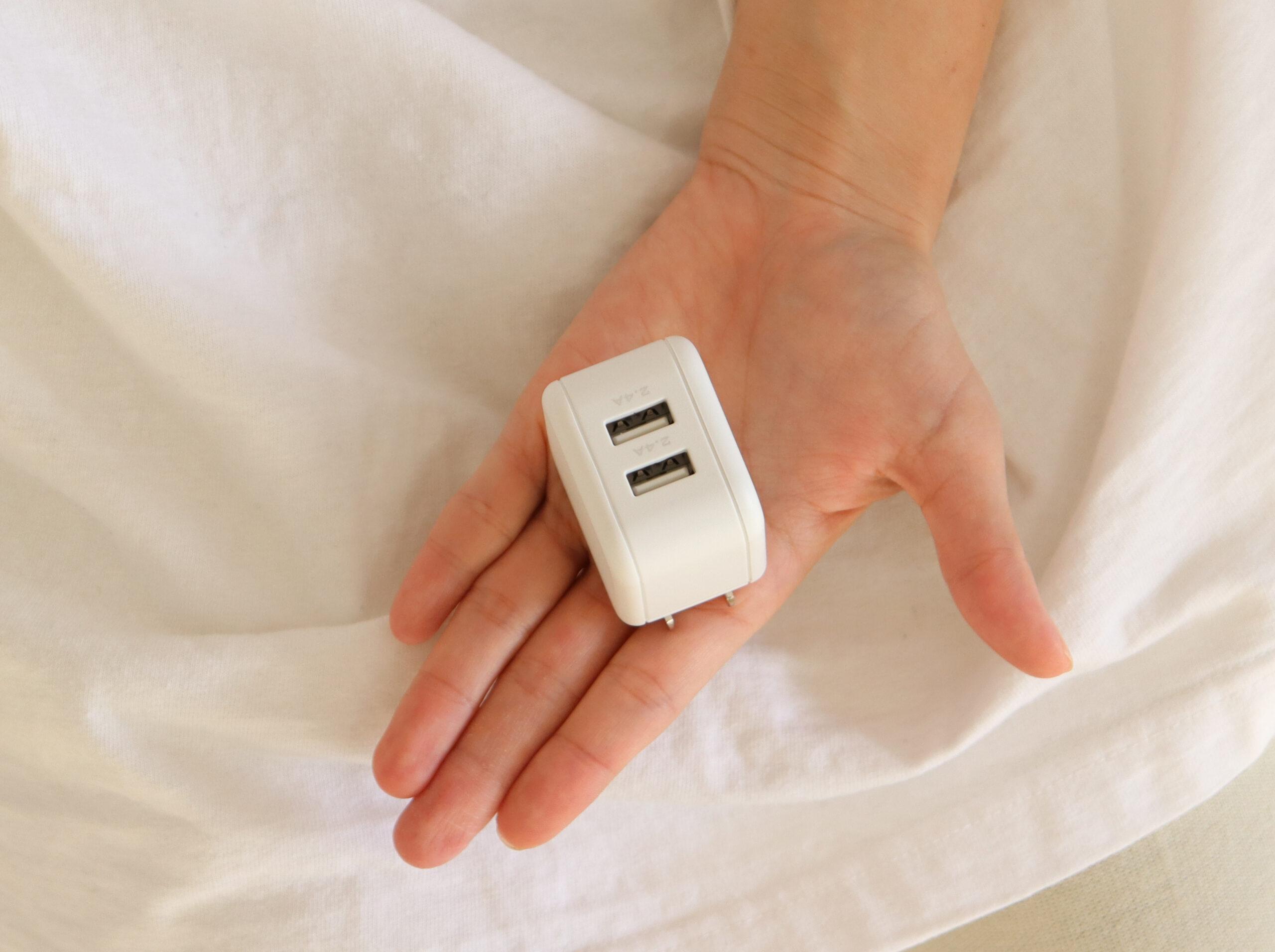 【ピッタリを見つけよう!】「AC充電器」の選び方