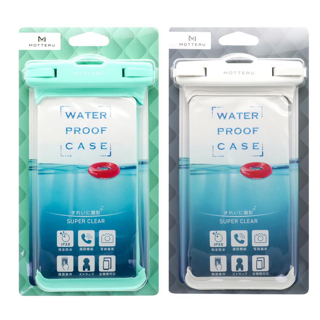 おうち時間をもっと楽しむ!クリアな写真撮影  お風呂で気分も晴れやカラー  スマートフォン用 防水ケース