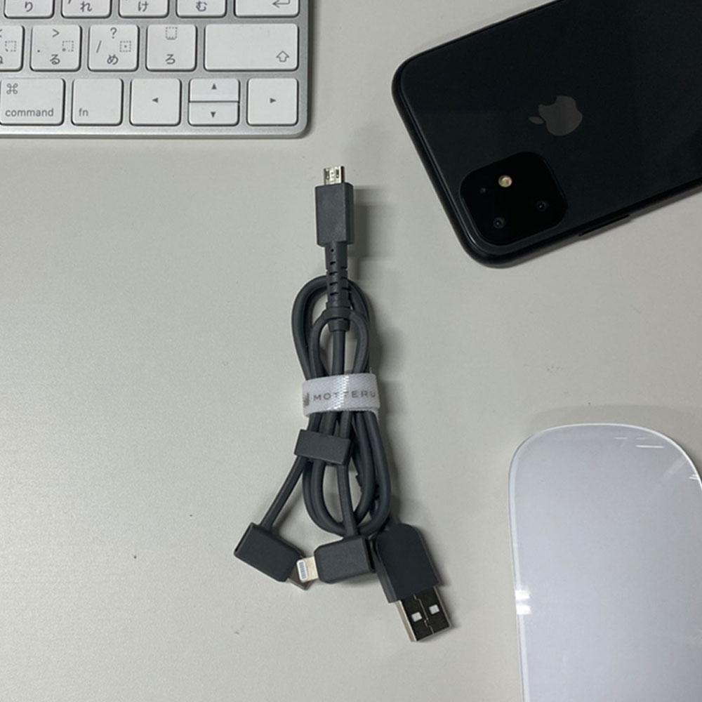 ケーブルバンド・ケーブルストッパー付きでシーンに合わせて持ち運び可能