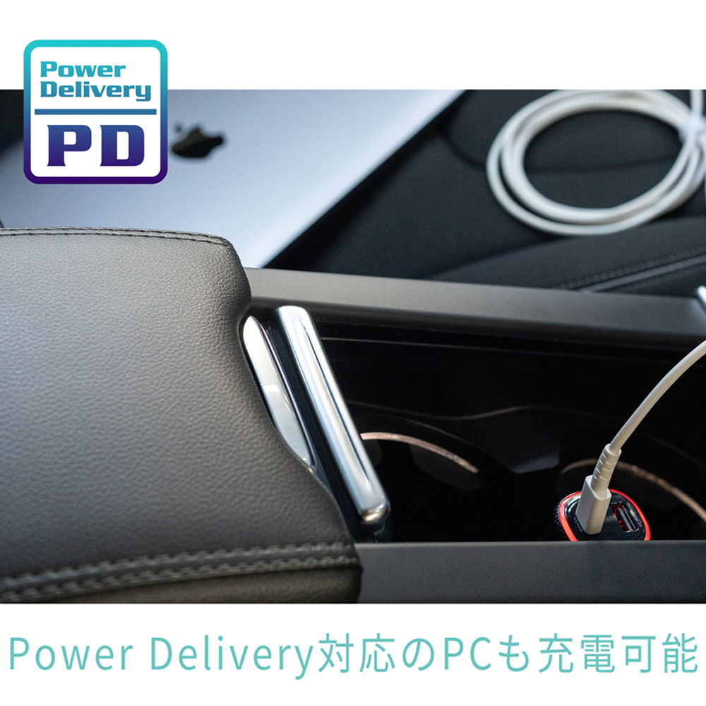 Power Delivery3.0対応