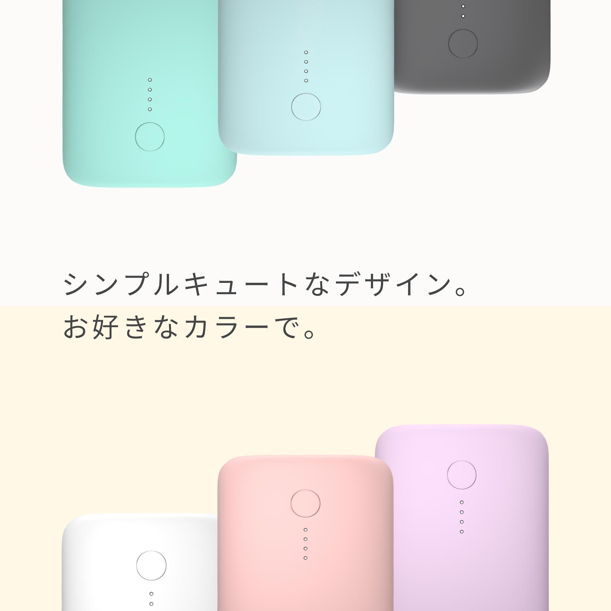 好みに合わせたカラーバリエーション(全6色)