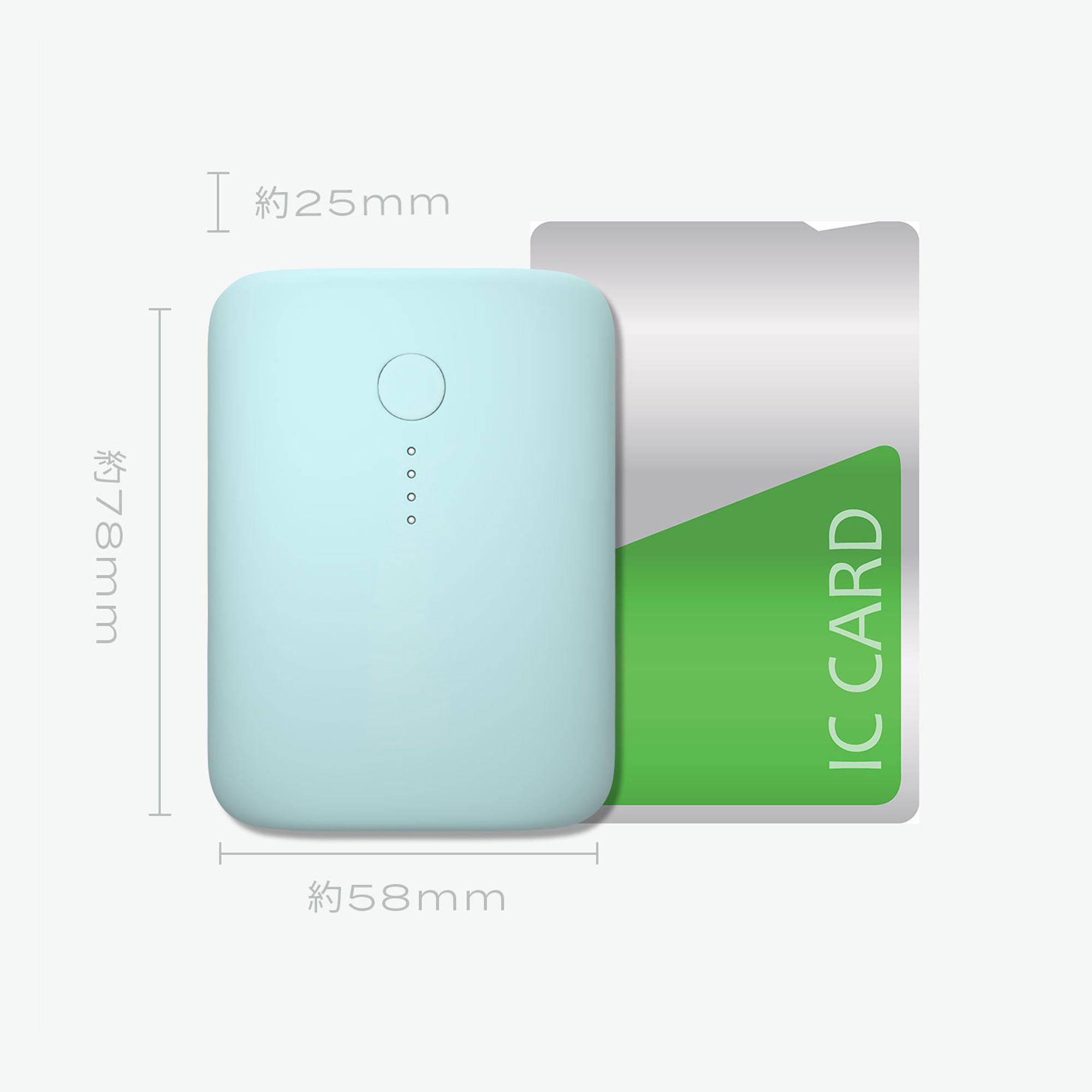 重さわずか175g 国内最小最軽量10,000mAhモバイルバッテリー