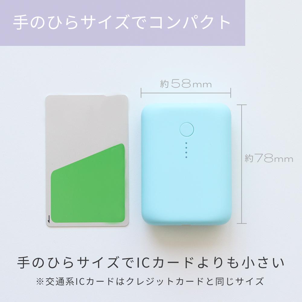 重さわずか174g 国内最小最軽量10,000mAhモバイルバッテリー