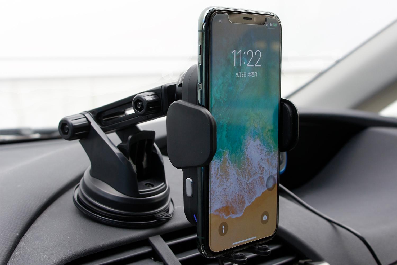 車移動を快適に!スマートフォンを片手で固定できる車載用ワイヤレス充電ホルダーを新発売