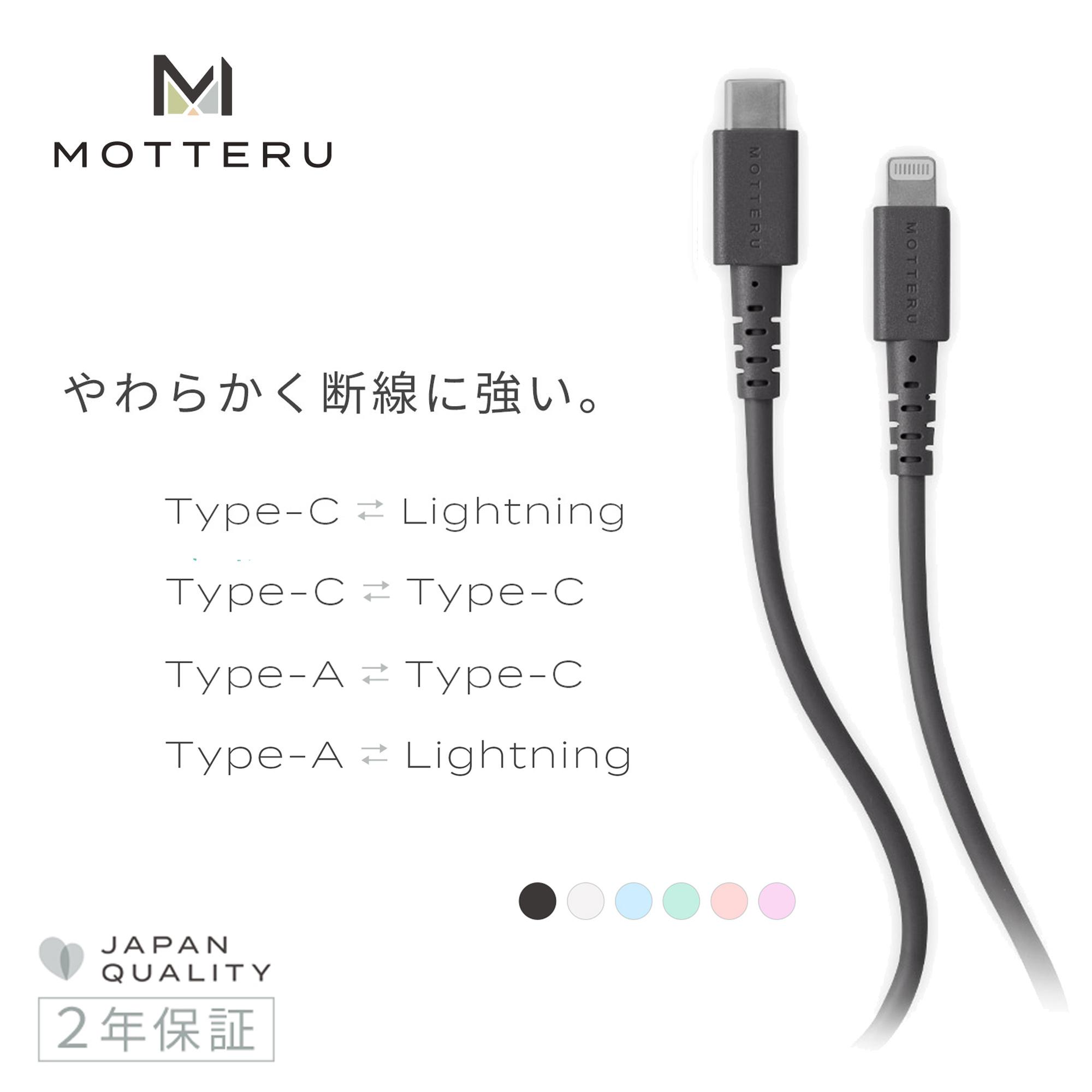 「充電ができれば何でもいい」と思っている方に使って欲しい充電ケーブル「airy510シリーズ」カラバリ6色・48種類を新発売