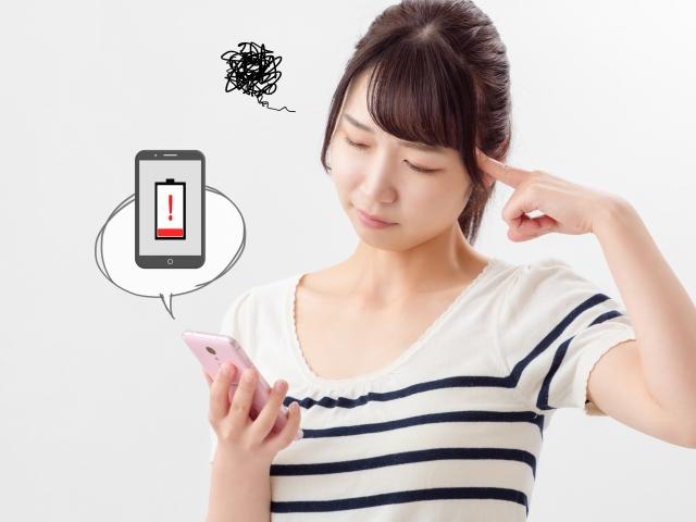 モバイルバッテリーの品質の違い