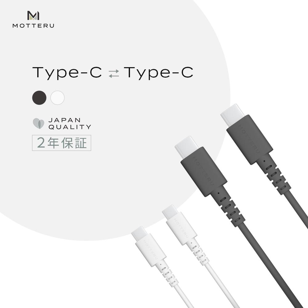 airy510シリーズ 温度センサー(PTC)搭載 柔らかくて断線に強い Type-C to Type-Cケーブル