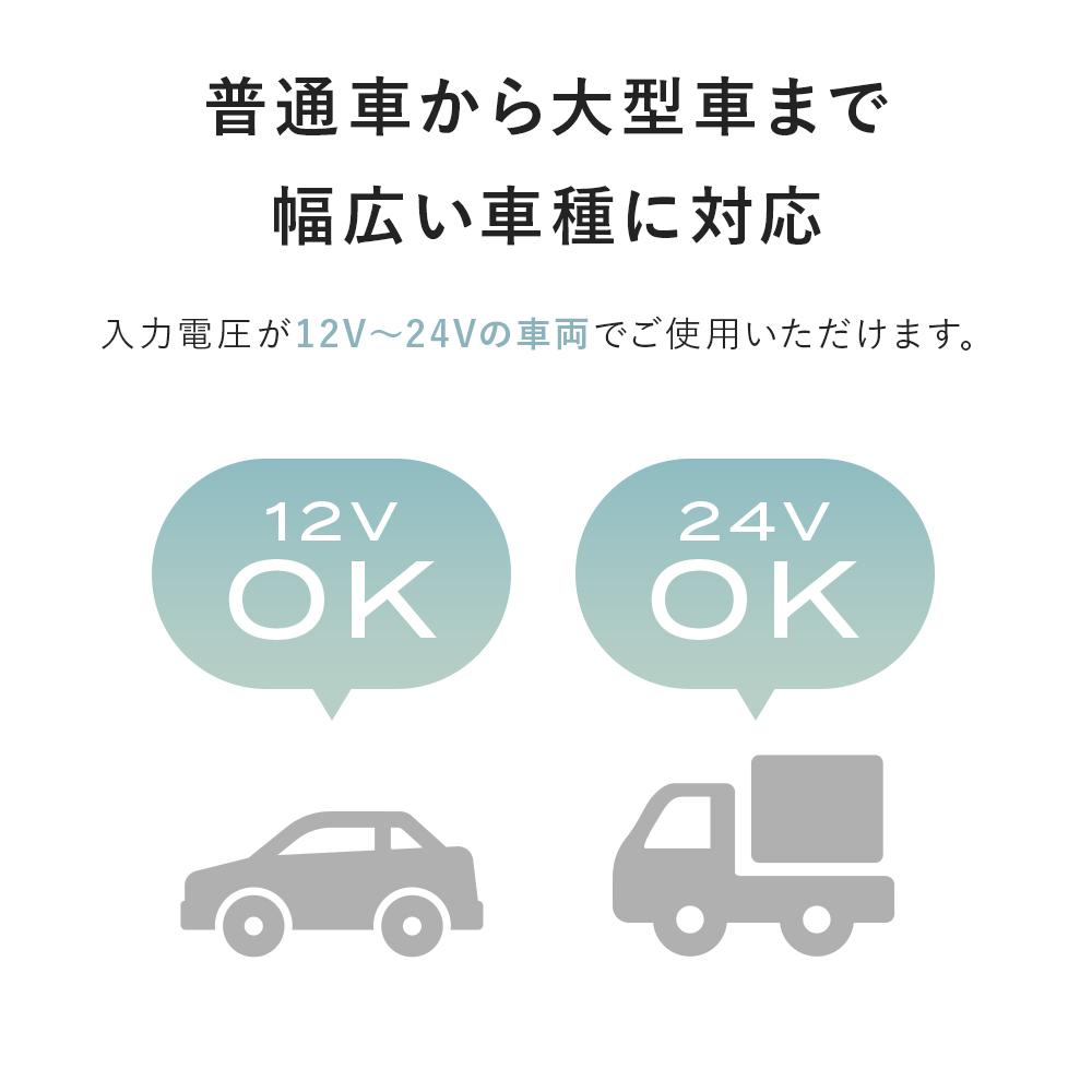 普通車から大型車まで幅広い車種に対応