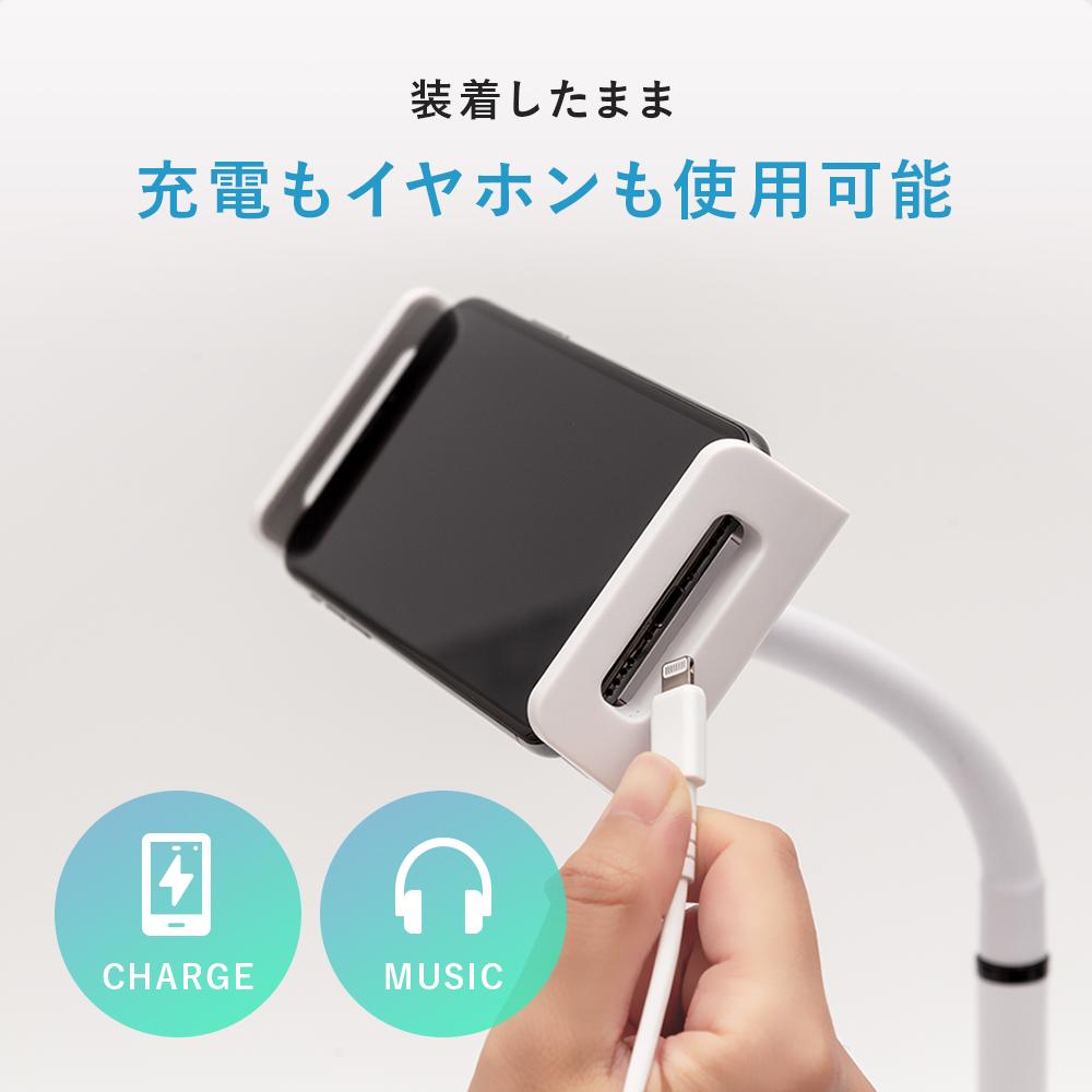 装着したまま充電もイヤホンも使用可能